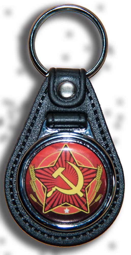 Schlüsselanhänger Sowjetunion